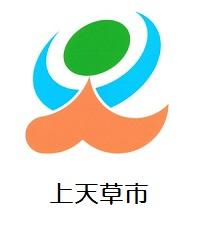 上天草市ロゴ