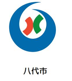 八代市ロゴ