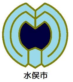 水俣市ロゴ