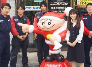 staff_photo1