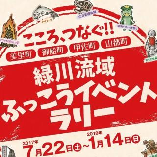 kumamoto_gotouti_i