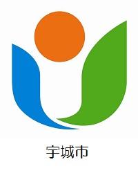 宇城市ロゴ